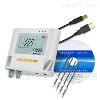 HD-L93-4多通道溫度記錄儀HD-L93-4