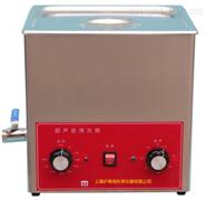 直销HYM-700E台式旋钮超声波清洗器
