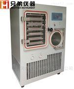 一平方酶解液冻干粉冷冻干燥机