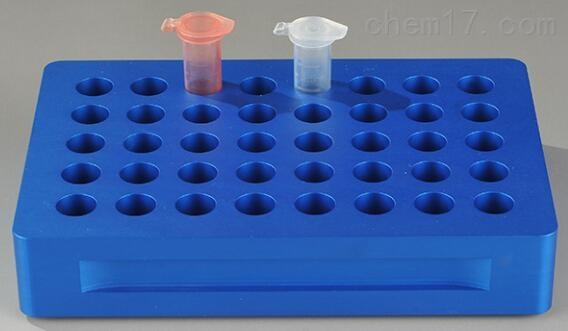 优质铝制40孔U形孔1.5ML/2.0ML冷却板
