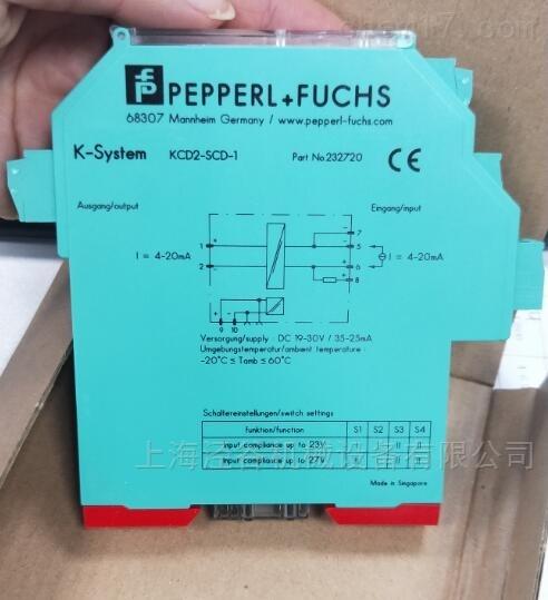 特价出售P+F倍加福安全栅KCD2-SCD-1现货