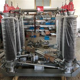 GW4-72.5KV防污型GW4-72.5KV高壓隔離開關