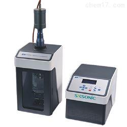 FS-900N超聲波乳化儀