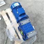 紫光NMRW150渦輪蝸杆減速機