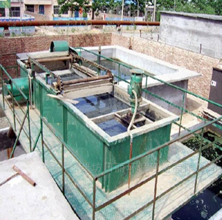 安徽MBR膜一体化污水处理设备优质生产厂家