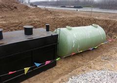 广东屠宰污水处理设备优质生产厂家