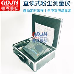 CCHG1000石家庄粉尘浓度检测仪工地粉尘测量仪