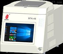 BTK-48/BTK-96荧光定量PCR仪