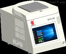 BTK-48/BTK-96实时荧光定量PCR仪
