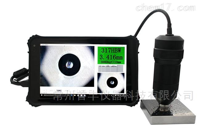 供應天星MS-2a型布氏硬度壓痕自動測量系統