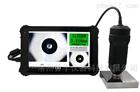 供应天星MS-2a型布氏硬度压痕自动测量系统