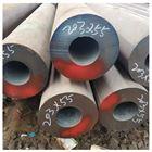 厚壁无缝钢管供应商