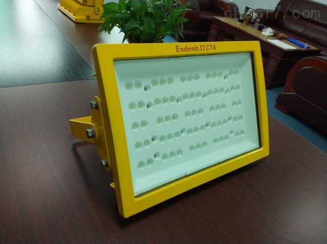 荆州LED防爆灯 化工厂防爆照明灯