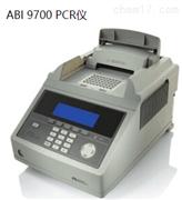 9700PCR儀
