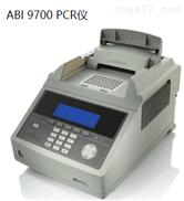 GeneAmp PCR  9700-969700PCR仪