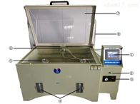 KD-160D960L大型智能触摸屏盐雾试验箱