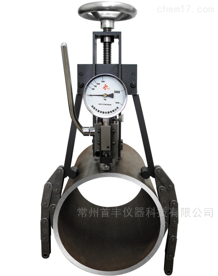 PHB-3000a型 天星鏈式液壓布氏硬度計