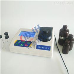 JH-TFH型生活污水甲醛含量检测仪甲醛测定仪
