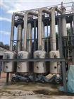 回收二手二效降膜蒸发器