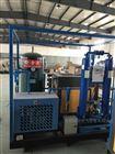干燥空气发生器承装修试设备选型指南