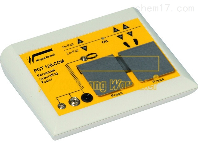 PGT120人体综合测试仪
