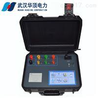 HDZC-III三相变压器短路阻抗测试仪价格厂家