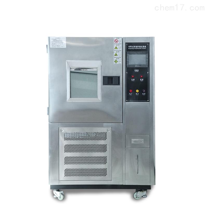 可编程的恒温恒湿试验机