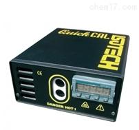 TQCTQC小型温度快速校验炉