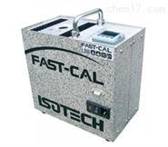 Fast-Cal系列快速干体温度校验炉