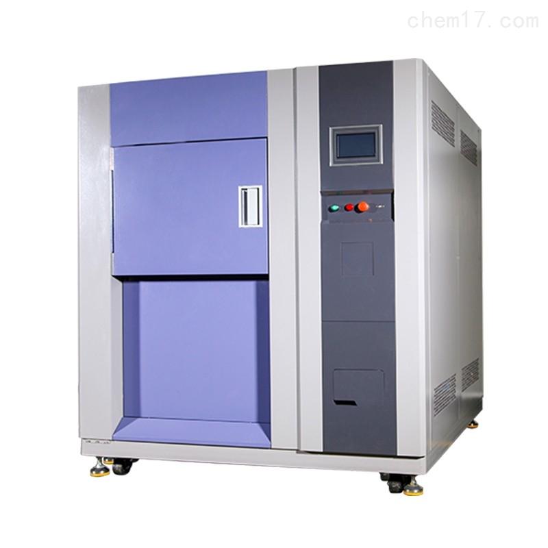高低温试验箱液氮冷却测试哪些