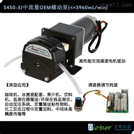 中流量OEM蠕动泵3960mL/min