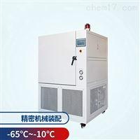 ZL-GY-6528N超低溫深冷
