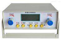 ZD9500L防雷元件测量仪厂家