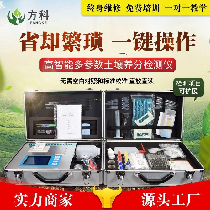 土壤养分检测仪厂家价格