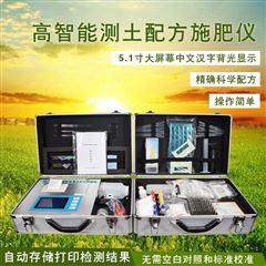 高精度土壤养分速测仪器