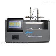 油质的自动氧化安定性测定器