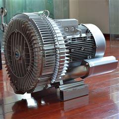 造纸厂废水池曝气旋涡高压鼓风机