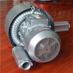 5.5KW粮食扦样机/扦样器专用高压鼓风机