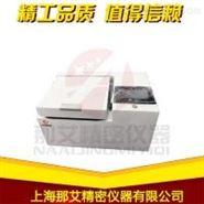 上海那艾全自动氮吹浓缩仪厂家价格