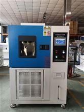 上海高低温交变试验箱湿热箱环境箱
