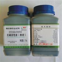 JN郑州脱磷活性炭