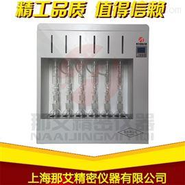 NAI-ZFCDY-6Z索氏多聯抽提裝置,索氏提取器價格
