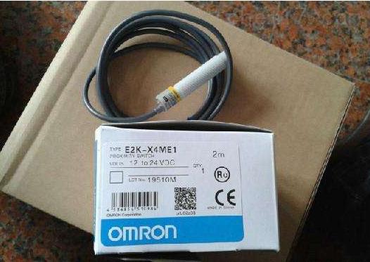 E2K-X原装进口/日本欧姆龙omron接近传感器