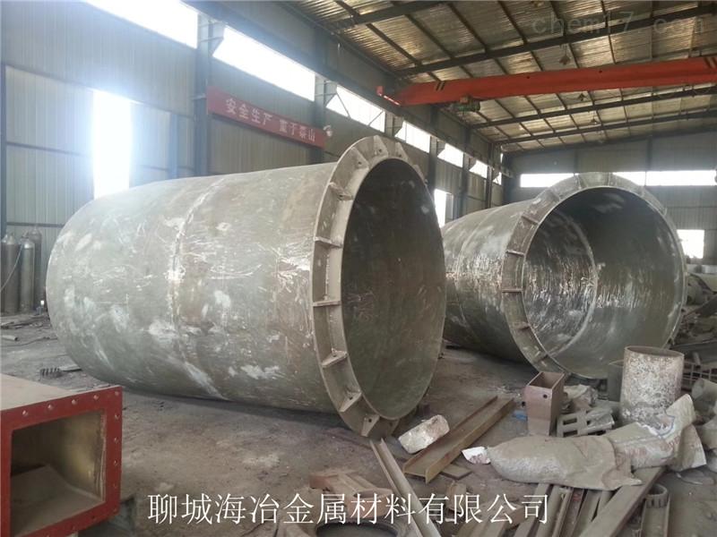 ZG8Cr33Ni9NRe耐热耐磨钢件铸造厂