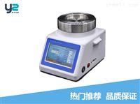YAM-2浮游菌采样器