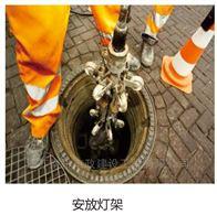管道非开挖内衬树脂固化修复
