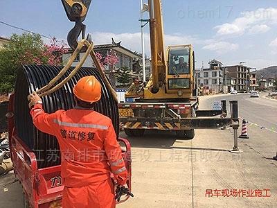 株洲市CIPP管道非开挖紫外光固化修复