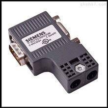 西门子RS485DP接头