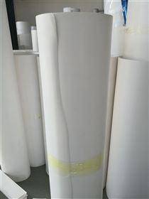 5mm四氟板滑动支座用聚四氟乙烯板