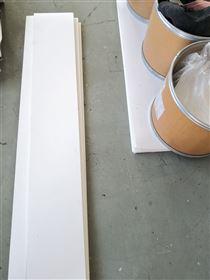 5mm四氟板楼梯用5mm聚乙烯四氟板性能